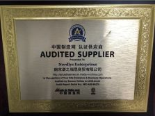audit supplier