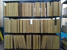A complete set of samples of rockwool board