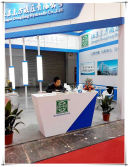 The 5th China International Eco- City Forum & Expo