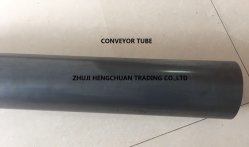 black finished steel tube