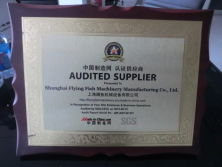 made in China Audited Suplier