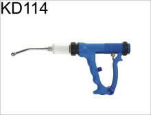 KD114 Continuous drencher