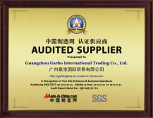 Audited Supplier Certificate by SGS-CSTC