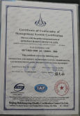 Certificate of Conformity of Management System Certification