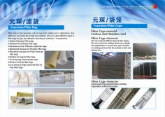 Filter bag/cages description