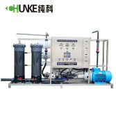 3T/H Sea Water RO system Water treatment plant