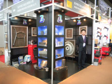 107th Canton Fair