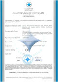 CE Certificate of UV spray machine