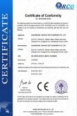 CE certificate of Air ventilation climatic chamber