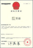 Trademark registration certificate of tape & insulation material