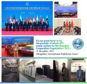 2015 Zhengzhou SCO meeting ups power supply project