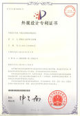 Appearance Designs Patent Certificate