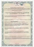 sanitation certificates 01