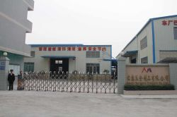 Mingyi Hardware Products Factory