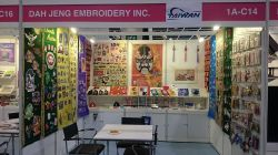 Visit Us at Booth 1A-C8 at Mega Show 2015!