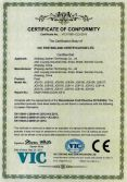CE Certificate of Float