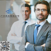 Guangzhou Zhuohao Glasses CO.,LTD.