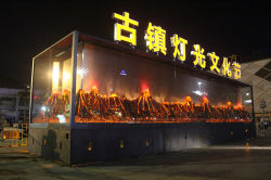 Guzhen Town Light Festival
