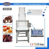 industrial food processing metal detector