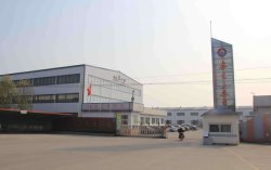 Qingdao XinGuang is mechanical equipment co., LTD.,