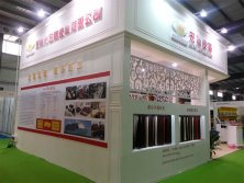 31th Dongguan famous furniture exhibition