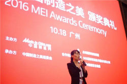 Honny Power Won 3 Awards at 2016 MEI Awards Ceremony