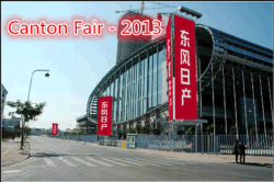2013 YEARS CANTON FAIR