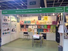 Zhengxin booth in Hongkong