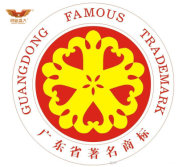 """Hongye Shengda"" Brand furniture won the"" Guangdong famous trademark"""