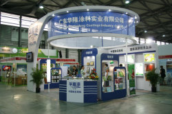 2013 Shanghai International Pain&coating Exhibition