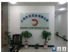 Shanghai YiLong Industrial Co.,Ltd