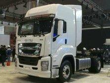 NEW CHINA ISUZU GIGA MODEL 6WG1 ENGINE