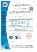 The Certificate of Quality Management System (GB/T19001-2016/ISO9001:2015)