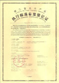 Executive Standard Registration Certificate