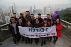 2013 Highbright HK Trip 2