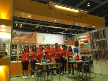 Our Company Show in Hong Kong Gifts & Premium Fair