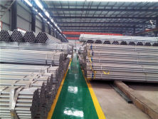 TYT steel pipe warehouse 2