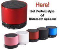 wholesale Promotional gifts About customization Bluetooth speakers