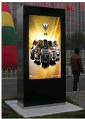 72inch Outdoor Commerical Advertising LCD Display