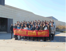 Sino Steel in the tourism