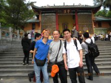 Travel to Shaoguan