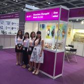 Hongkong Watch&Clock Fair