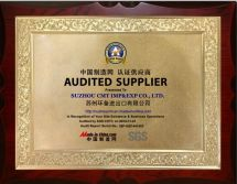 SGS Audited Suppliers