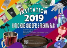 Invitation for 2019 Hong Kong Gifts and Premiums fair(27-30 Apr.)