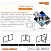 Tianyu M Series Booth System