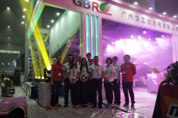 2018 GuangzhouProlight & Sound Exhibition
