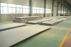 HR Stainless Steel Plate