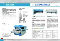 New Product Catalog Show/Towel Folding Machine & Bedsheet Folding Machine