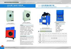 New Product Catalog Show/Drying Machine