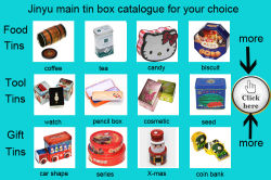 hot sale tin products